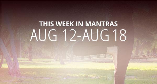 mantra-week_20170812_600x320